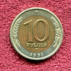 Обмен монеты на купоны